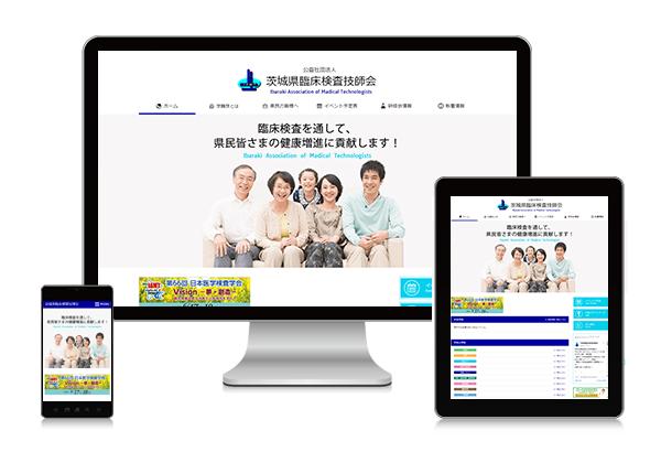 ibarin_responsivewebdesign