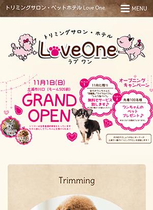 トリミングサロン・ペットホテル Love One スマートフォン用表示