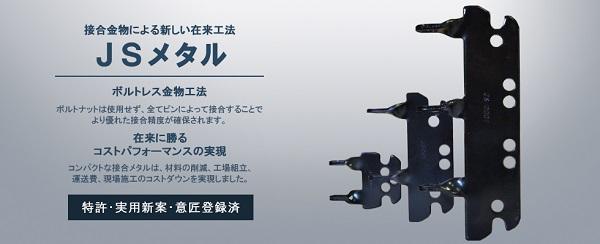 株式会社エス・ジー・シー メイン画像1