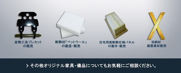 株式会社エス・ジー・シー メイン画像2