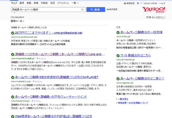 Yahoo!検索1位